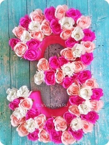 Цветы из крепированной бумаги для цифры 91